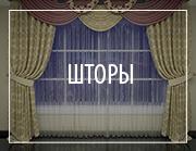 иконки180-5