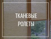 иконки180
